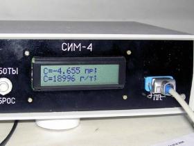 Анализатор СИМ-4
